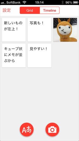 NoteCube1