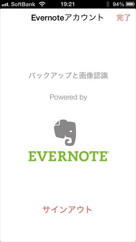 NoteCube3