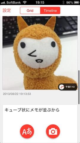 NoteCube4