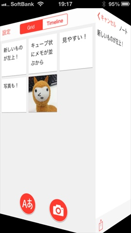 NoteCube5