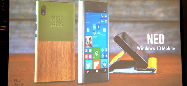 2016年、Windowsがスマートフォンで巻き返しなるか!?国産SIMフリースマホ「NuAns NEO」発表会レポート