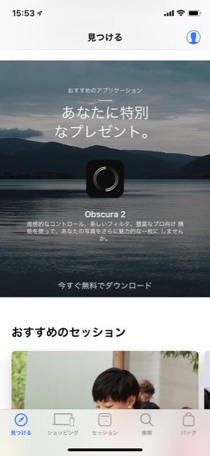 Obscura2_08