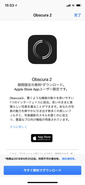 Obscura2_09