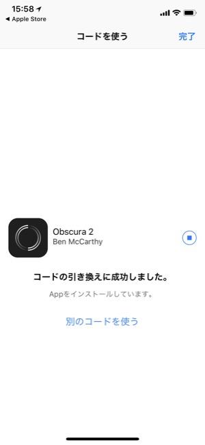 Obscura2_16