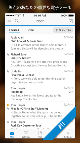 Outlook for iOS_01