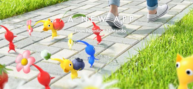 任天堂がスマホ向け「ピクミン」アプリの年内配信を発表。Nianticと共同し「ピクミンと一緒に歩くことを楽しくする」アプリに