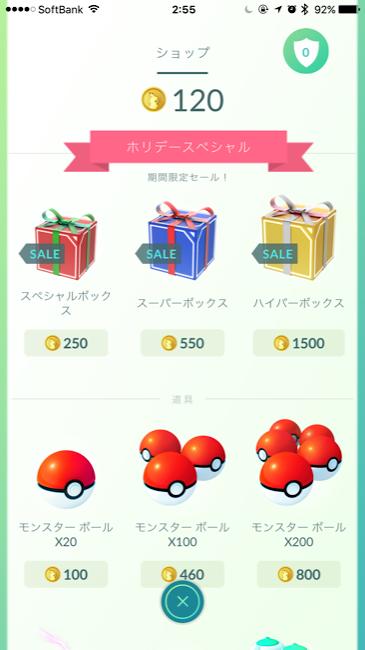 PokemonCP122602
