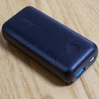 現時点でベストなサイズと容量。一番丁度いいモバイルバッテリーが高出力に。「Anker PowerCore 10000 PD Redux 25W」発売開始