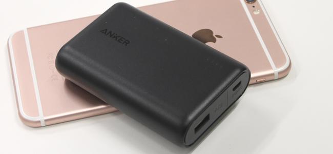 卵3つほどの超軽量ボディでiPhone約4回分の充電!2,499円でコスパも最強のバッテリー「Anker PowerCore 10000」 が発売!