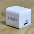 実用性最強!Ankerから極小にしてiPhone 12にも最適な高出力電源アダプタ「PowerPort III Nano 20W」発売