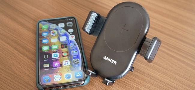 AnkerからiPhoneの急速充電にも対応した車載用のワイヤレス充電器「PowerWave 7.5 Car Mount」が登場!