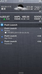 PushLauncher3