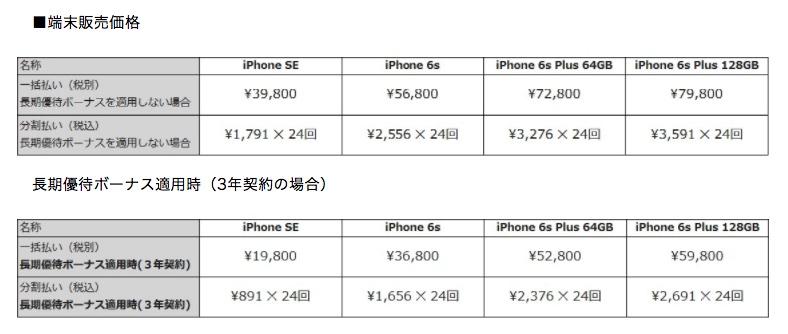 RM_iPhone_01