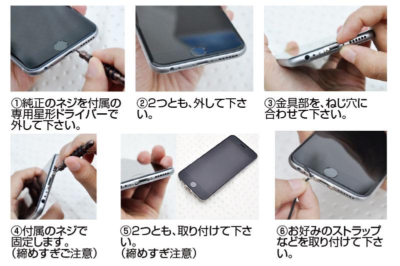 iPhone 6 / 6 Plusのデザインを...