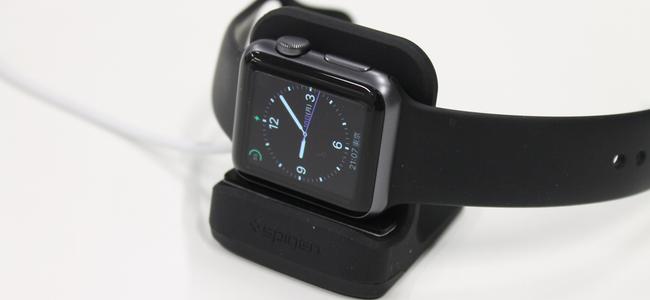 シンプルで安定感抜群!来るwatchOS 2の横置き表示も対応のApple Watch スタンド「S350」レビュー