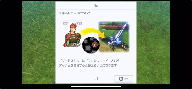 SAO_02