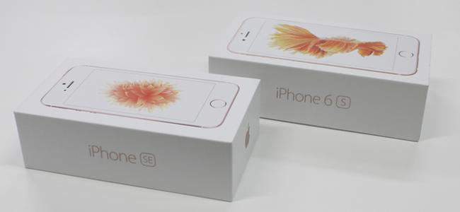 【どうでもいい注意】iPhone SE開封時に気がついた、6/6s世代からの大きな変更点