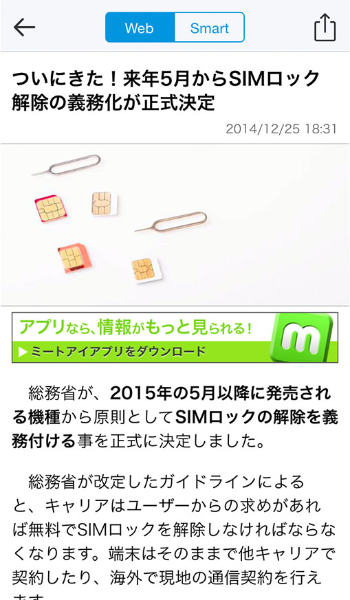 SN_0000_01