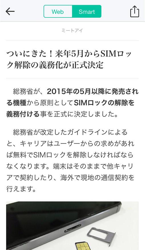 SN_0001_02
