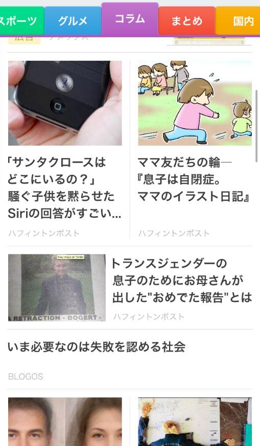 SN_0005_06