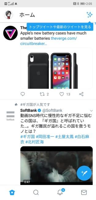 Screenshot_20190117-020548