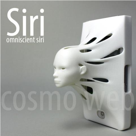Siricase1