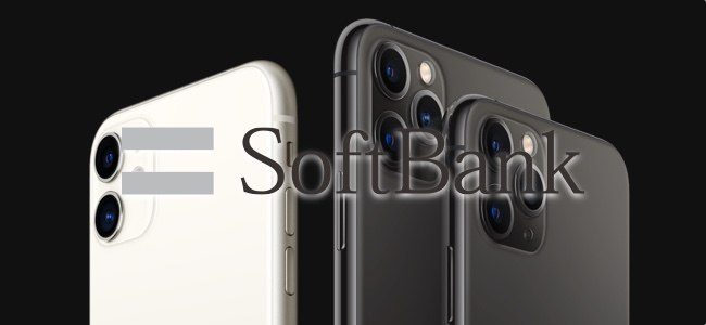 ソフトバンクが「iPhone 11」シリーズ「Apple Watch Series 5」「iPad」の取り扱いを発表。いずれも9月13日午後9時より予約開始。iPhoneの価格も発表