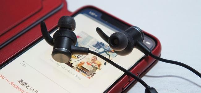 Ankerからカナル型Bluetoothイヤホン「Soundcore Spirit」が発売!防水からさらに防汗に対応、音声もクリアで同系イヤホンの完成形といえるアイテム