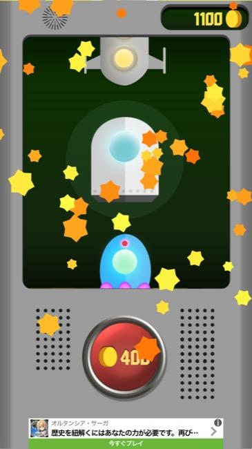 SpaceFrontier_01