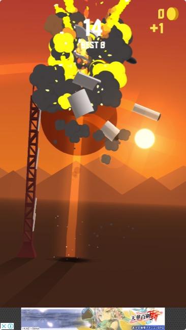 SpaceFrontier_04
