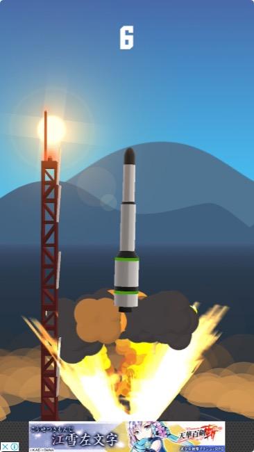 SpaceFrontier_06