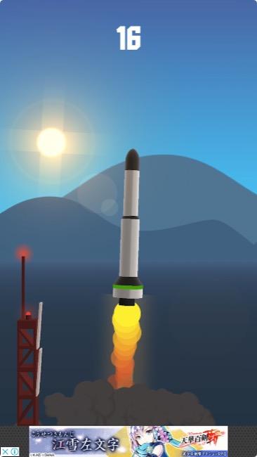 SpaceFrontier_08
