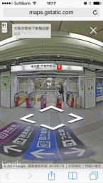 Station001