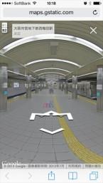 Station002