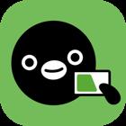 【要注意】「Suica」アプリがアップデート。28日までにアップデートをしないと前(現)バージョンは当日以降使用不可に