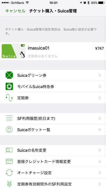 Suicarireki_04