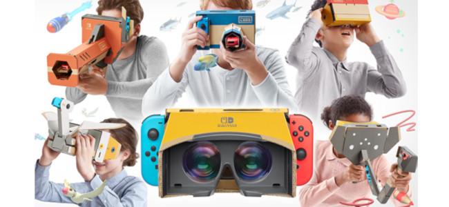 Nintendo SwitchをVRデバイス化する「Nintendo Labo: VR Kit(ニンテンドー ラボ VRキット)」が4月12日(金)に発売!バズーカ、カメラ、トリなど5種類のToy-Conと合体させて、実際に体を動かす遊びが可能!