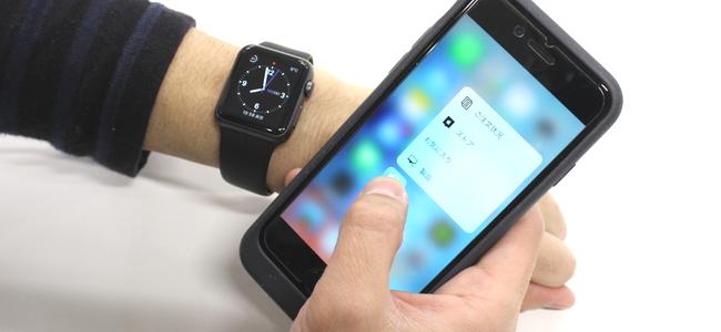 Apple Watchにはあるのに、iPhoneでは使えない感圧タッチの便利機能。それコッチにも下さい!
