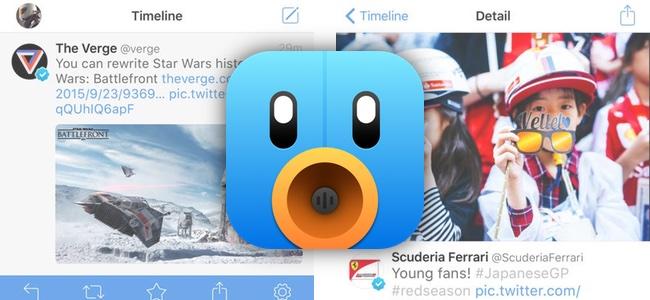 「Tweetbot」がアップデートで誤ってステータスバーをタップし最新ツイートまで移動してしまった場合に再タップで戻る機能を追加