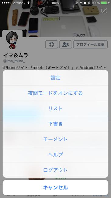 TwitterCache02