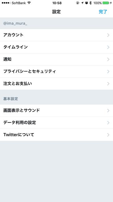 TwitterCache03