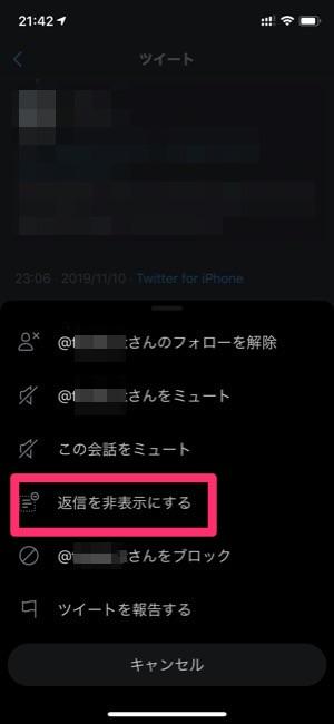 Twitter_01-2