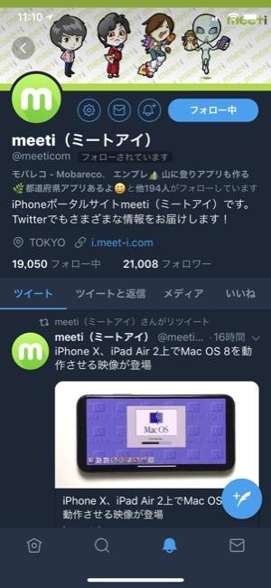 Twitter_01