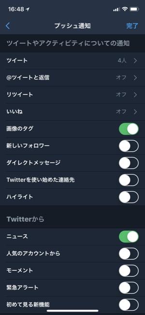 Twitter_07