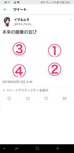 Twitter_08