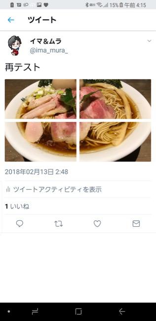 Twitter_09