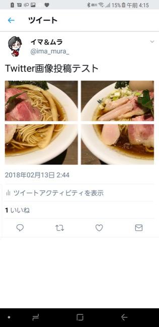 Twitter_10