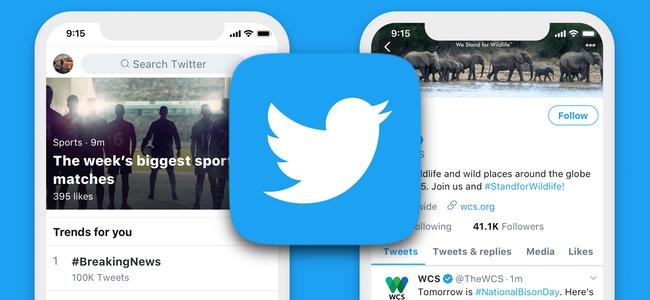 Twitterがアップデートでアカウントに不審なログインがあった場合、メールとプッシュ通知を出す様に