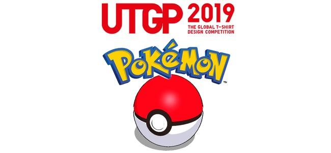 ユニクロが「ポケモン」のTシャツデザインコンペを全世界で開催!大賞には賞金1万ドルと入賞デザインは2019年春夏に全世界で販売予定
