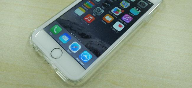あらゆる方向からiPhone 6を守ってくれるフルカバーケース「Spigen ウルトラ・ハイブリッド FX」レビュー